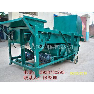 供应【厂家直销】酒厂小麦过滤灰尘的机器 过滤小麦杂质的机器