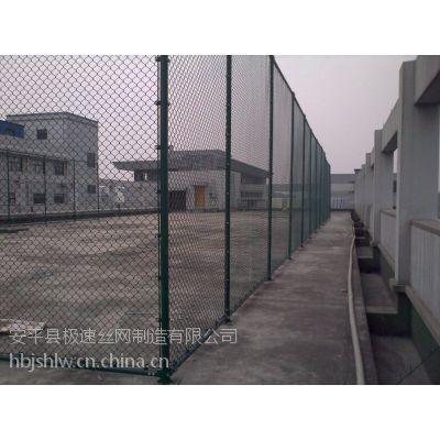 供应安平网球场围网厂家,北京网球场围网价格,天津网球场围网安装
