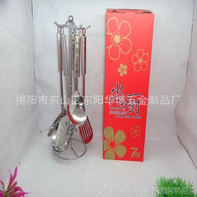供应促销赠品不锈钢厨具 厨具勺铲7件套礼品厨具