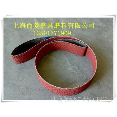 供应3M 984F 陶瓷氧砂布带 订做各种不同规格3M984F陶瓷砂布带