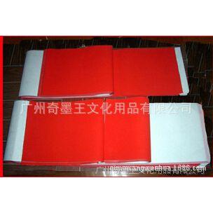 上海春联特价广州全年红双喜印金七言瓦当对联纸手写对联春联红纸