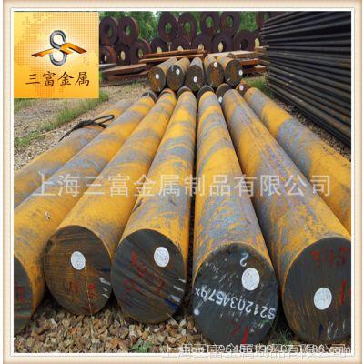 【三富金属】优质供应兴澄60Si2CrA弹簧钢 德标钢材 高性能弹簧钢