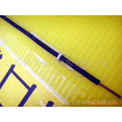 亚飞电缆 供应仪表用电缆