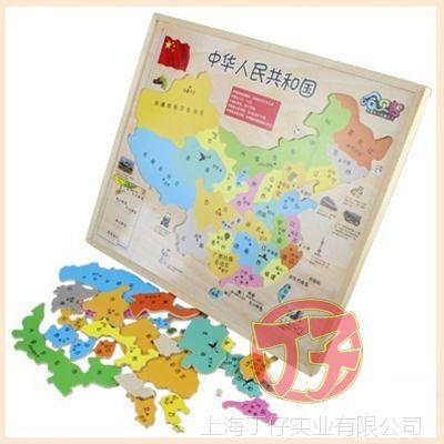 一件代发 正品哈贝智中国地图大号拼图拼板 儿童玩具生日礼物批发