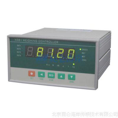 北京昆仑海岸称重显示控制仪KSB-I价格