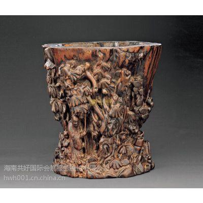 2015中国(海南)海上丝绸之路文化产业博览交易会