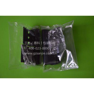 天津厂家窗锁包装机三杰(惠科)机械小螺丝数粒包装机设备厂