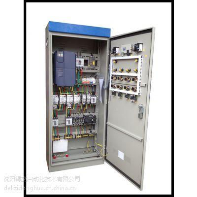 变频供水柜,消防柜,PLC控制柜,自动化控制系统,电气成套柜专业商