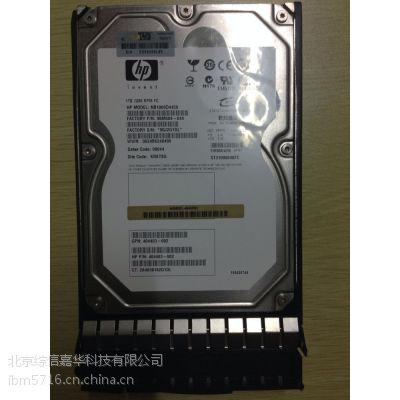 惠普AG691A AG691B 454414-001 671148-001 1TB 硬盘