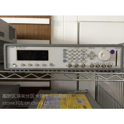 杭州81110A维修=南京81110A租赁=脉冲码型发生器