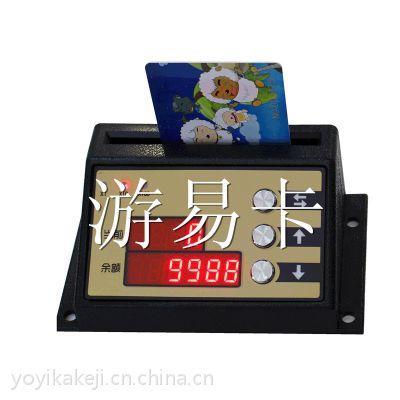 无线管理卡头用于连线、娃娃、篮球、打鼓、赛车、射击跳舞彩票机