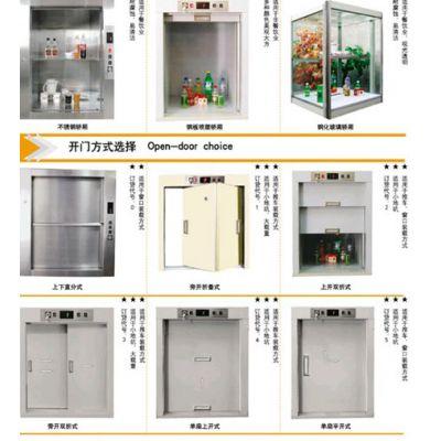 上海速尚电梯 厂家生产 保养维修