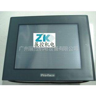 供应普洛菲斯GP2400-TC41-24V品牌触摸屏液晶不显示维修