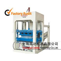 供应上海高达全自动水泥砖砌块成型机