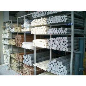 供应可焊接CPVC工程塑料-耐蚀性CPVC棒-厦门市CPVC报价