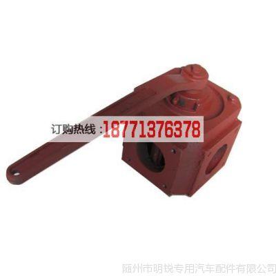 供应吸污车吸粪车配件 四通阀 DN50 DN65 伟业真空泵配套产品