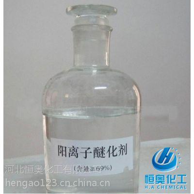 HA2004环亚增强剂