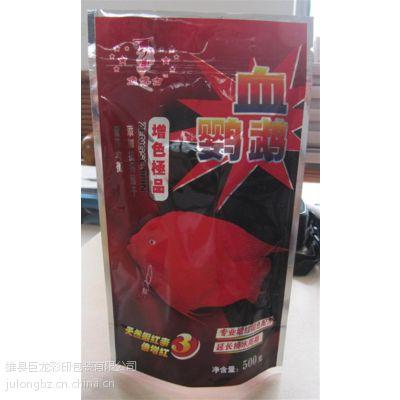 凤翔县复合袋|八边封拉链平底袋|蒸煮复合袋