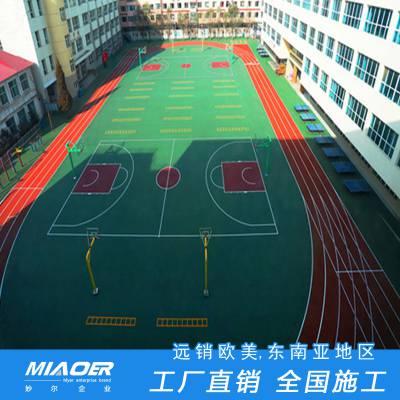 上海塑胶运动地坪|塑胶地坪招标单位