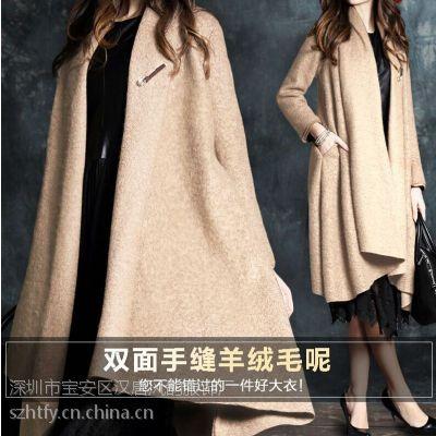 厂家批发 毛呢外套女 暖冬羊绒大衣 加厚保暖大衣 长款时尚潮流长袖外套 代理加盟