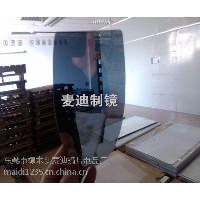 PS镜 亚克力镜 供应浙江义乌塑料镜片
