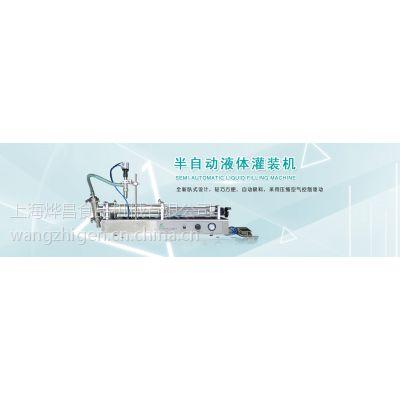 上海祥博灌装机 洗发水灌装机厂家