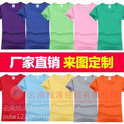 昆明T恤厂家 昆明文化衫印字 昆明T恤图案设计工作室 云南班服定制