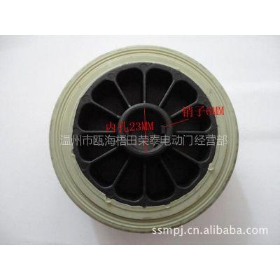 供应电动伸缩门机头轮 ,驱动轮 ,电动门轮 威捷机头轮 脚轮 伸缩门轮