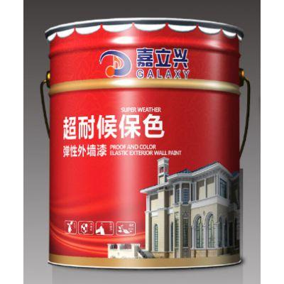 嘉立兴十大涂料品牌超耐候外墙漆