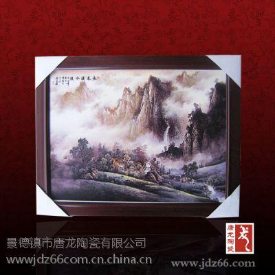 景德镇千火陶瓷厂家定制装饰瓷板画