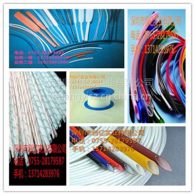 广东创亿供应热缩套管/双壁管/纤维套管/中厚壁管厂家