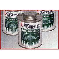 供应无重金属润滑脂Heavy Metal Free 工业润滑脂 润滑脂