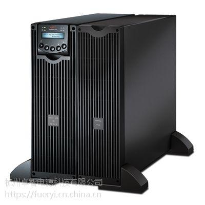 UPS不间断电源 APC SRC10000XLICH 10KVA/8000W 在线机架式标长机