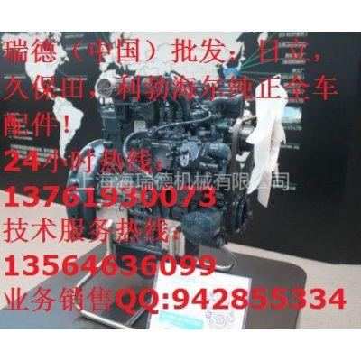 供应日立-利勃海尔-久保田底盘件-支重轮-引导轮、驱动轮、托链轮