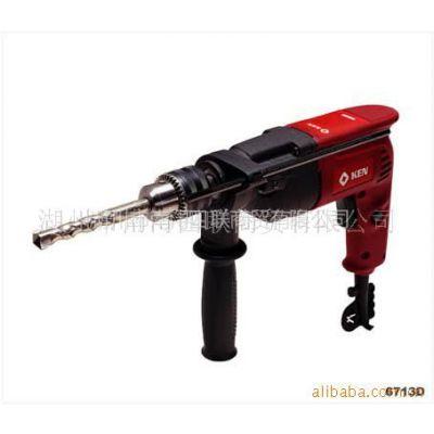 供应锐奇工具,切削电动工具,冲击钻