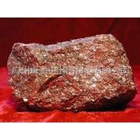 供应铜精矿五项有害元素指标是什么?哪些物质是有害元素?超标能进口吗?