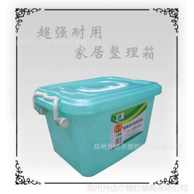 塑料置物箱 置物箱生产厂家 车载汽车置物箱 塑料整理箱