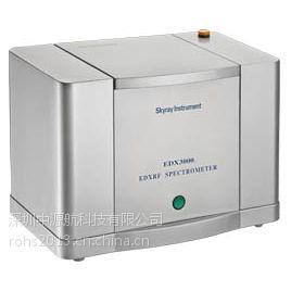 供应X荧光光谱仪--半导体硅片电制冷系统天瑞EDX3000