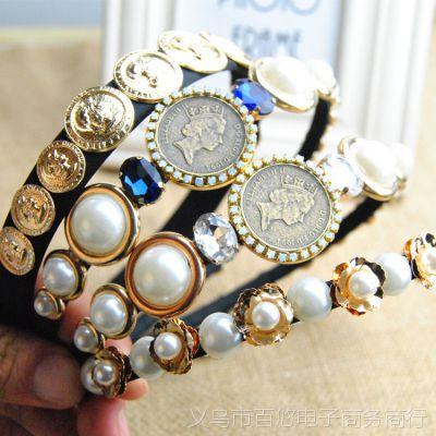 欧美 韩国风复古超美女王头像珍珠宝石发箍珍珠 头箍 批发