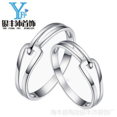 银丰沛 厂家批发 情系一生韩版925银情侣对戒男女银戒指 银饰品