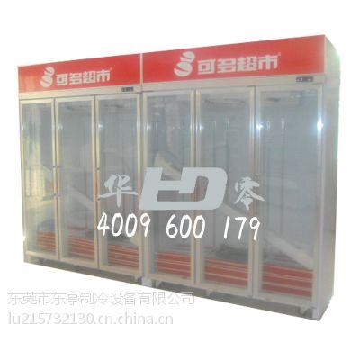 供应惠州便利店|便利店冷藏柜|24小时便利店冷柜|便利店设备(图)