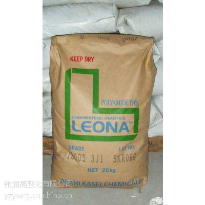 销售PA66 日本旭化成1300S天津重庆温江 塑胶原料 /平衡的流动性