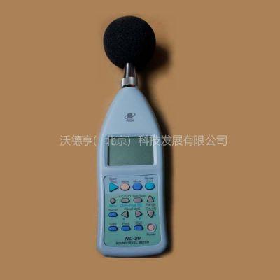供应日本理音NL-20噪音计-低价促销原装进口,一级代理