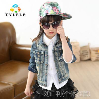 女童 2015韩版童装 女童外套童装春秋装儿童牛仔外套 一件代发