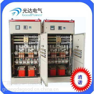 补偿电容柜|串联电容补偿装置|低压补偿电容柜优质品质光达!