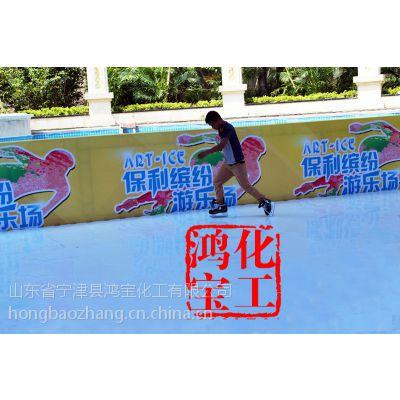 假冰铺面地板不吸水安装方便溜冰场地板