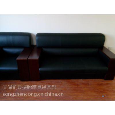 振聪办公家具厂出售新款办公沙发 品种齐全 欢迎来电咨询订购