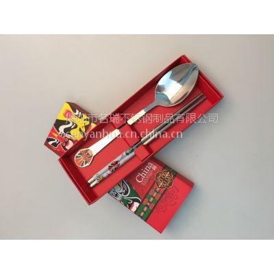 名瑞牌MR-11101 创意中国特色京剧脸谱不锈钢勺筷子套装盒 积分兑换赠品