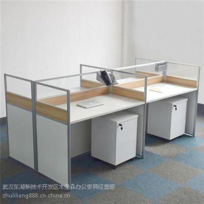 屏风办公桌图片,东西湖屏风办公桌,木缘森办公家具