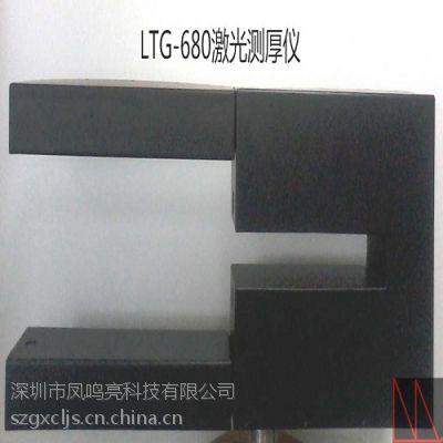 高精度动态非接触在线测厚就是凤鸣亮科技的LTG-3系列激光测厚仪
